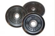 Блины обрезиненные 1,25-15 кг (26 мм)