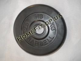 Диск с металлическим отверстием MB Barbell 2.5 кг купить в Днепропетровске, Киеве, Харькове