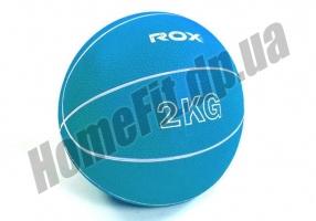Медбол резина RB 1÷5 кг: фото 31