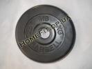 Блин (диск) обрезиненный 2,5 кг (26 мм)