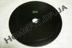 Блин стальной 20 кг (26/31/52 мм)