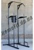 Стойка Турник-Брусья-Пресс MH-0035