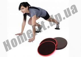 Фитнес-диски для глайдинга-скольжения Gliding Discs: фото 3