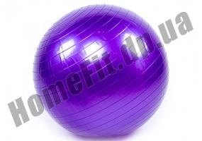 Мяч для фитнеса King Lion, диаметр 65 см: фото 4
