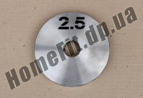 Блин стальной Н/О 2.5 кг: купить Харьков и Изюм