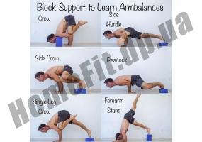 Пропс для йоги Mandala: фото 8