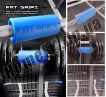 Расширитель грифа Fat Gripz 10x5 см (Manus Grip) на гантели