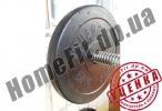 125 кг блинов и гантели 2х20 кг (УЦЕНКА - Б/У) купить в Николаеве и Херсоне