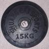 Блин обрезиненный олимпийский 15 кг (52 мм)