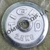 Купить диски для штанги в Харькове