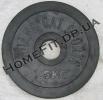 Блин обрезиненный олимпийский 7,5 кг (52 мм)