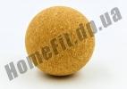 Мячик массажный пробковый 6,5 (10 см)