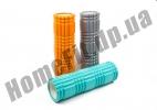 Массажный роллер Grid Roller 45 см v.2.0