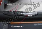 Беговая дорожка InterFit TS2 K240N: фото 5