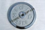 Блин хромированный 20 кг (30 мм)