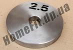 Блин стальной Н/О 2.5 кг: купить Самбор и Ужгород