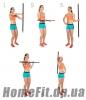БодиБары PS 3-4-5-6-7-8 кг (Гимнастическая палка): Упражнения 1