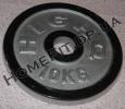Блин хромированный олимпийский 10 кг (52 мм)