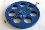 Блин (диск) для штанги обрезиненный 20 кг (52мм)