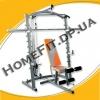 Домашний спортзал HG1086