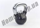 Гиря ZS для кроссфита и функционального тренинга от 2 до 36 кг (обрезиненная): фото 2