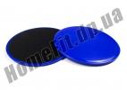 Глайдинг диск Gliding Discs: фото 5