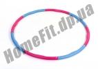 ХулаХуп - Массажный гимнастический обруч Fitness Ring 3012: фото 2