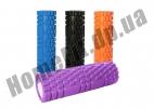 Массажный роллер Grid Roller Mini 30 см
