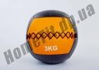 Медицинский набивной мяч (медбол, волбол) Wall Ball от 3 до 10 кг: фото 8