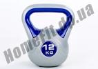 Фитнесс-гиря RA пластиковая, от 1 до 16 кг: фото 6