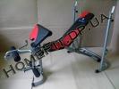 Скамья для жима + стойки для приседаний BH2270A