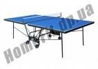 Теннисный стол для закрытых помещений GK-5/GP-5: фото 1
