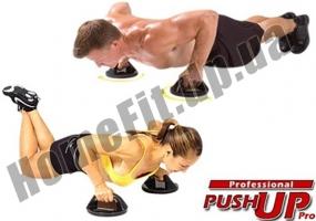 Упоры для отжиманий Push Up Pro: фото 4