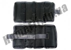 Утяжелители для рук и ног FI-2072 (манжеты): 1,5 кг
